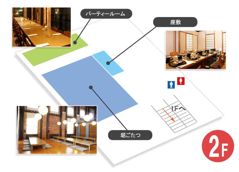 館内マップ2階1206