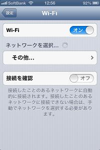 wi-fi06