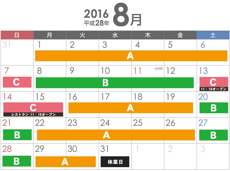 8gatu-cl07