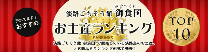 ranking_001_top_01_01