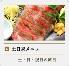 diner-mokuji